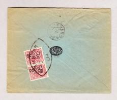 Iran 1904 Waagrechtes Paar Mi#215 Auf Brief Aus Hamadan - Iran