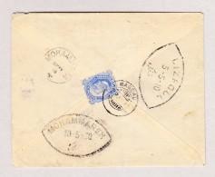 Irak 05-1910 Bagdad Brief Mit 2 Annas Nach Lizfoul Ak Stempel Und Transit Mohammera - Iraq