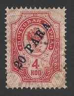 Russia, Offices In Turkey, 20 P. On 4 K. 1904, Sc # 32, Mi # 22y, Used - Levante