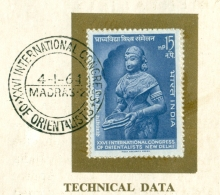 India - 1964 -15nP Stamp Congress Of Orientalists In Special Leaflet - India