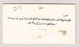 """Türkei 1858 Vorphilabrief Vom """"Spanish Antioche Consulate"""" Nach Halep - Turkey"""