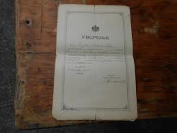 Uverenje Beograd 1895 - Documenti Storici
