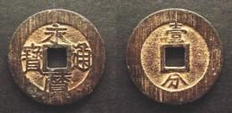 CHINA - SOUTHERN MING  - PRINCE YONG MING  – 10 CASH   YONG LI TONG BAO   CHINE  - - China