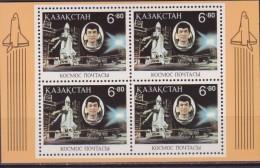 KAZAKISTAN - Kazakhstan SHEET MNH  SPACE - Space