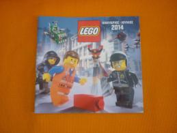 Greece Greek Lego Collectible Catalog Catalogue January-June 2014 - Catalogs