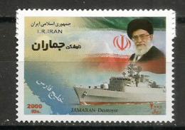 Iranian Frigate Jamaran (Destroyer)   Un T-p Neuf **  2010 - Bateaux