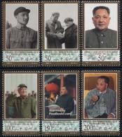 China People's Republic 1998 Deng Xiaoping 6v, (Mint NH), History - Politicians - 1949 - ... République Populaire