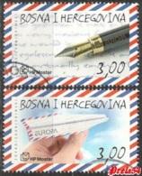 Bosnia Croatian Post - EUROPA 2008 Used - Bosnia And Herzegovina