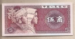 Cina - Banconota Non Circolata Da 5  Jiao - 1980 - China