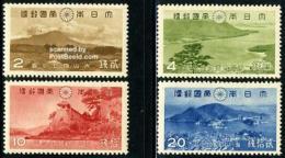 Japan 1939 National Park 4v, (Unused (hinged)), History - Geology