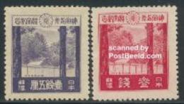 Japan 1929 Ise Temple 2v, (Unused (hinged))