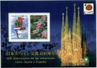 Japon - 2013 - Yvert 6343/6344 - 400 Aniversario De Las Relaciones Entre Japón Y España - **