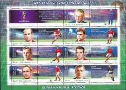 Russia 2015 Sheetlet 7 V MNH The World Cup FIFA 2018 In Russia™. The Legends Of Russian Football Soccer - Copa Mundial