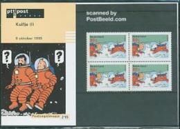 Netherlands 1999 Tin Tin, Presentation Pack 215, Mint NH, Art - Comics (except Disney) - Tin Tin - 1980-... (Beatrix)