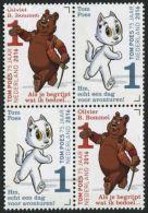Netherlands 2016 75 Years Tom Poes, Marten Toonder 2x2v [+], Mint NH, Comics (except Disney) - Cats - Art - Nature - 2013-... (Willem-Alexander)