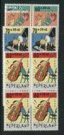 Netherlands 1992 Child Welfare 3v Blocks Of 4 [+], Mint NH, Art - Comics (except Disney) - Performance - Music - 1980-... (Beatrix)