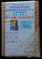 Original Pack 200 Pieces-Taiwan 2005 Festivals Stamps S/s Parasol Dragon Boat Hunting Gun Aboriginal Folk - Collections, Lots & Series