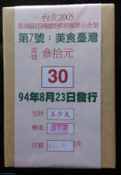 Original Pack 200 Pieces-Taiwan 2005 Cuisine Stamps S/s Bamboo Steamer Leaves Cake Flour Rice Gourmet Flour Food - Collections, Lots & Series