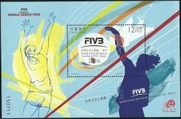 2016 Macau FIVB MACAU  Volleyball World Grand Prix 2016 MS