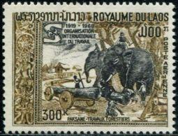 KH0404 Laos 1969 Elephant Yun Wood 1v MNH - Laos