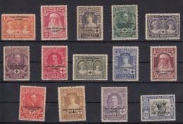 0140 Lote8 MARRUECOS 91/104 SIN CHARNELA - Marruecos Español
