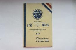Rare Calendrier Juif De Poche   Pour La Victoire Et Le Retour 1945 Couleur Bleu Blanc Rouge Au Coin - Calendriers