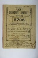 Calendrier Juif 1945 Lévi Et Rivet Judaïsa - Calendriers