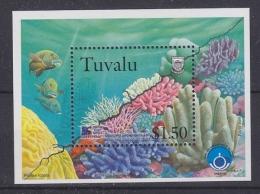 Greenpeace 1999 Tuvalu Corals M/s ** Mnh (31288) Promotion - Tuvalu