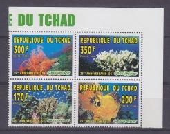 Republique Du Tchad 1996 Greenpeace Corals  4v In Bl ** Mnh (31293) - Tsjaad (1960-...)