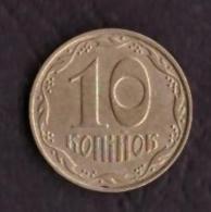 UCRAINA - UKRAINE - 10 KONIHOK - ANNO 2006 - ANNO 1992 - 2 MONETE - 2 COINS - CIRCOLATE - - Ucraina