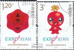 People's Republic Of Chine 4242-4243 (complète.Edition.) Oblitéré 2011 Horticulture - 1949 - ... République Populaire