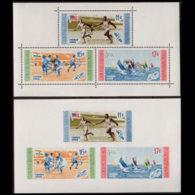 DOMINICA REP. 1958 - Scott# C108A-B S/S Olympics MNH - Dominicaanse Republiek