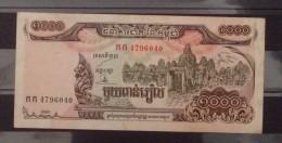 Cambodia Cambodge 1000 Riels AU Banknote 1999- P#51 - Cambodia