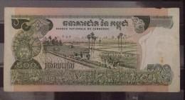 Cambodia Cambodge 500 Riels VF Banknote 1973- P#16 - 02 Images - Cambodia