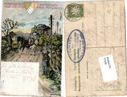 77458,Bayerische Post Postkutsche Baumgarten Ev. Sign. - Post & Briefboten