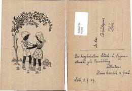 83382,Scherenschnitt Kinder Tanzen Reigen - Scherenschnitt - Silhouette