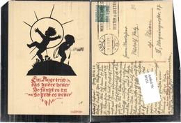 89151,Plischke Scherenschnitt Engel Fee Elfe Weint - Scherenschnitt - Silhouette