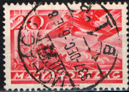UNGHERIA - 1936 - FOKKER F VII - USATO - Posta Aerea