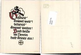 89229,Scherenschnitt Plischke 668 Spruch - Scherenschnitt - Silhouette