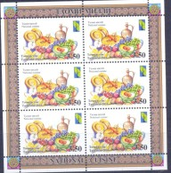 2016. Tajikistan, RCC, National Cuisine, Sheetlet Perforated, Mint/** - Tadschikistan