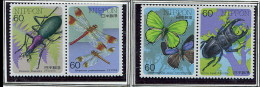 (cl 31 - P17) Japon ** N° 1596 à 1599 - Insectes - Neufs