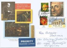 Germany 2015 Berlin Friedrich Der Grosse Brandenburger Tor Von Menzel Postal Stationary Cover - Umschläge - Gebraucht