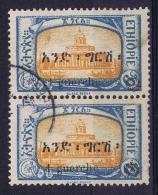 Ethiopia, 1926 Mi Nr 91, Used - Etiopia