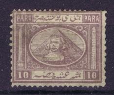 Egypt  Mi Nr 9a  Violet Not Used (*) - Egitto