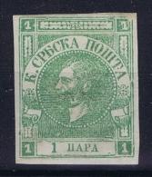SERBIA  1867 Mi Nr 9 B MH/* - Serbien