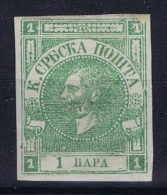 SERBIA  1867 Mi Nr 9 B MH/* - Serbie