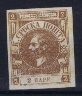 SERBIA  1867 Mi Nr 10 Bb  MH/*  Signed/ Signé/signiert/ Approvato - Serbie