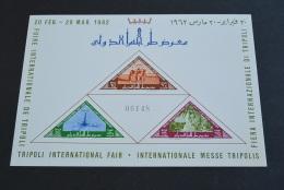 M892- Bloc Imperf. MNh Libya  1962- SC. 217a- Tripoli Int. Fair - Other International Fairs