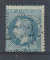 VEND BEAU TIMBRE DE FRANCE N°29A , G.C. 2732 (ORBEC-EN-AUGE) !!!! - 1863-1870 Napoléon III Lauré