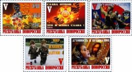 Ukraine (Lugansk Republic) 2014, 5v - Ukraine
